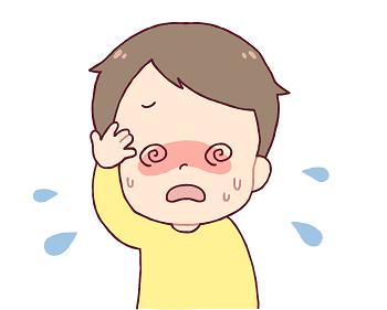 子供 病気