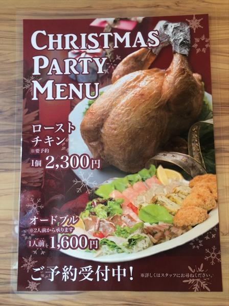 西小山 クリスマス