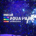アクアパーク品川 ブログ
