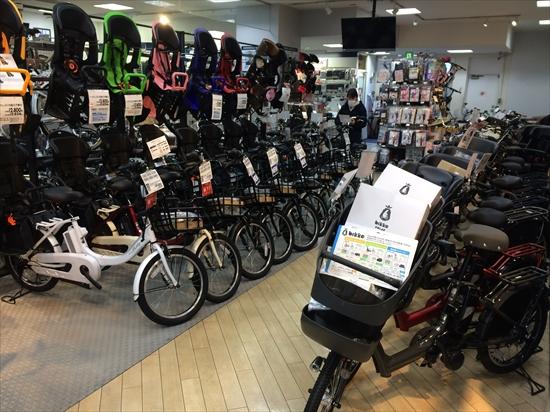 武蔵小山 電動アシスト自転車