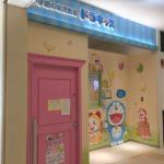 武蔵小山 幼児教室