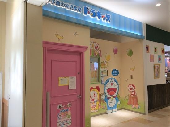 学芸大学 幼児教室