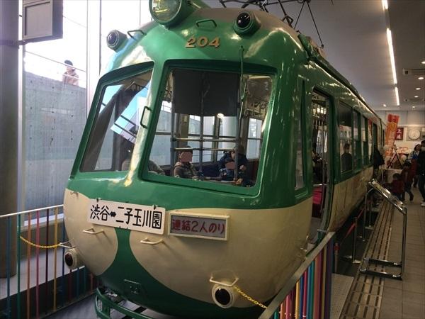 電車とバスの博物館 割引