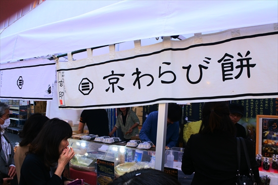 中目黒 桜 屋台
