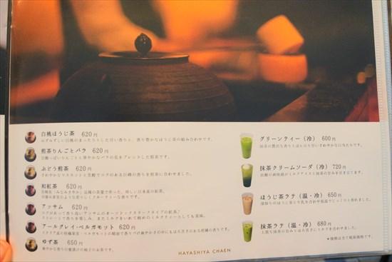 目黒駅 カフェ