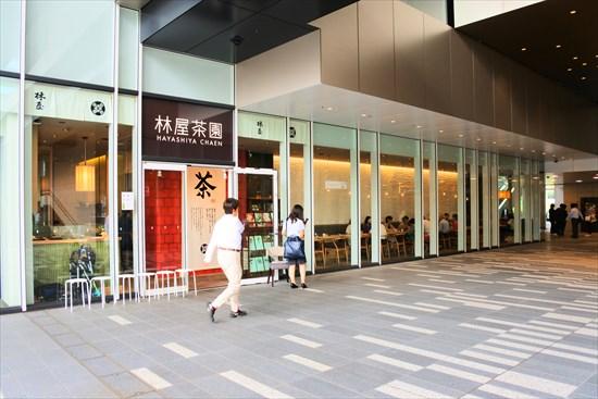 目黒駅 カフェ 林屋茶園