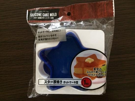 七夕 100円ショップ