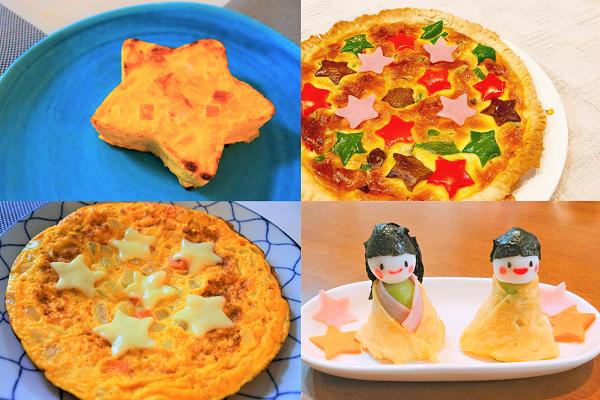 七夕 料理