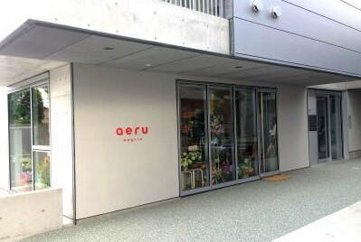 目黒駅 リトミック