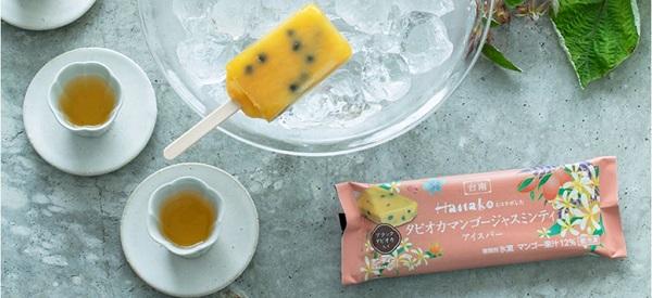 Hanako アイス