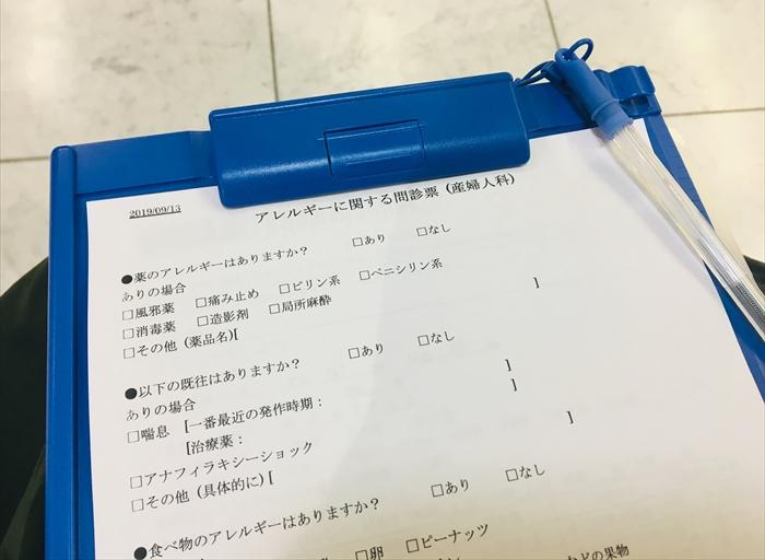 昭和大学病院 産婦人科 初診
