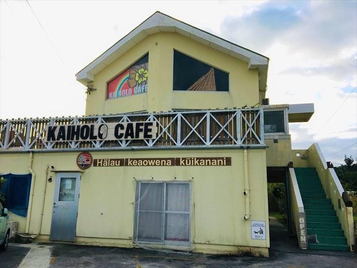 カイホロカフェ モーニング