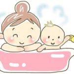 赤ちゃん お風呂 泣く