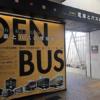 電車とバスの博物館に行ってきた!所要時間や混雑状況レポします♪
