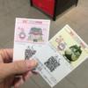 電車とバスの博物館に割引料金で行く方法と回数券のお得度チェック!