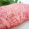ふるさと納税のステーキ美味しいA5牛肉厳選!還元率とコスパで選ぶ!